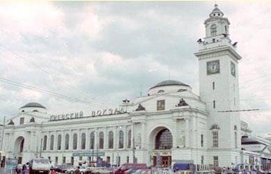 Водительская справка Наро-Фоминск белорусская